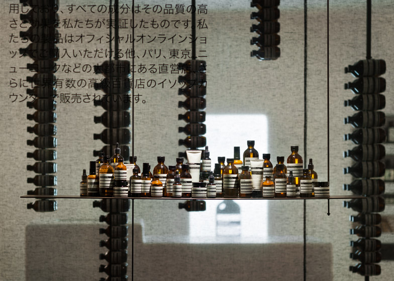 KYOTO AESOP STORE BY SIMPLICITY  (9)